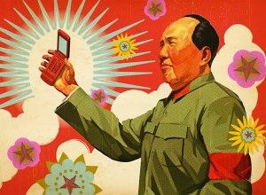 Xina Mòbil